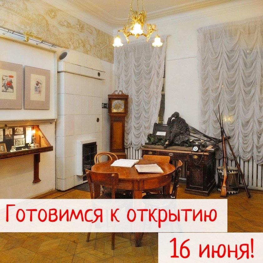 Булгаковский Дом готовится к открытию